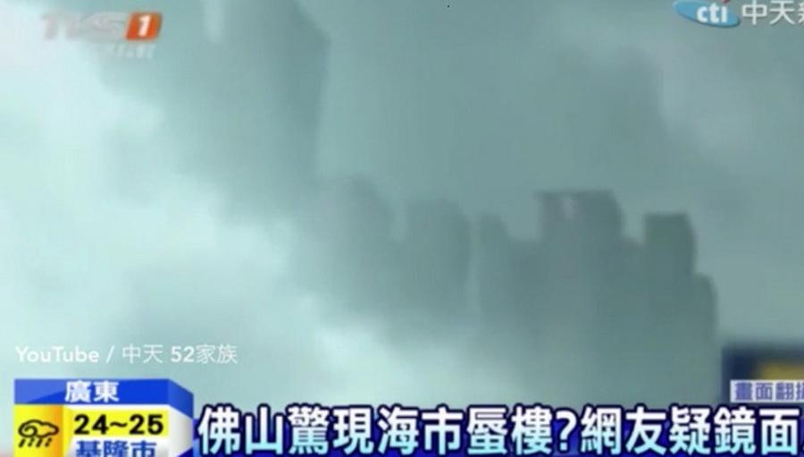 В небе над Китаем очевидцы запечатлели плывущий город (видео)