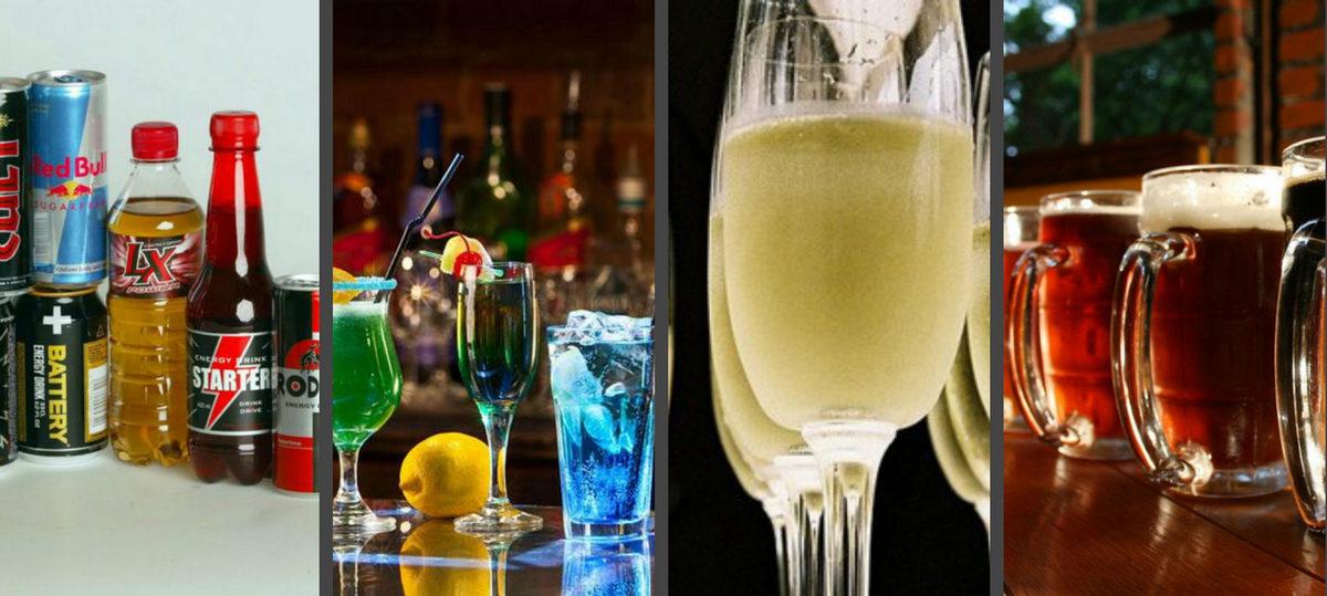 Четыре самых коварных алкогольных напитка