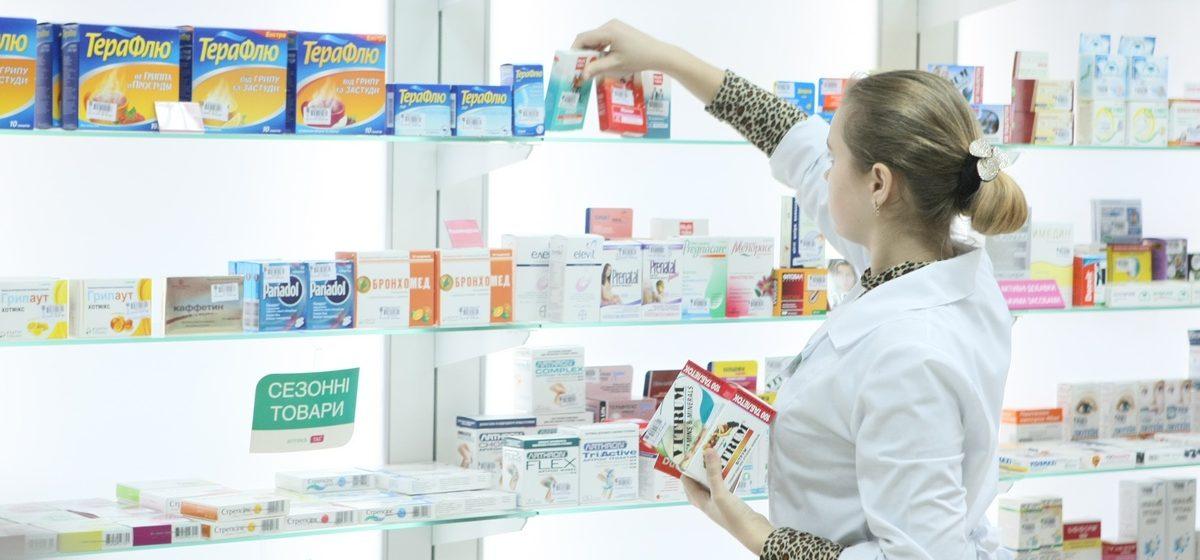 В Беларуси заработает горячая линия, куда можно будет пожаловаться на завышение цен на лекарства