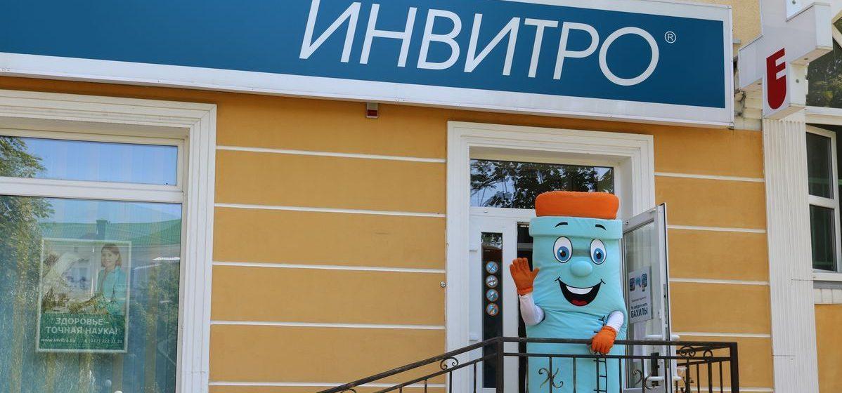 Барановичи посетили «Сумасшедшие пробирки» от «ИНВИТРО»*