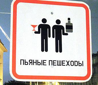 Каждый день на дорогах Барановичей задерживают 5–7 пьяных пешеходов