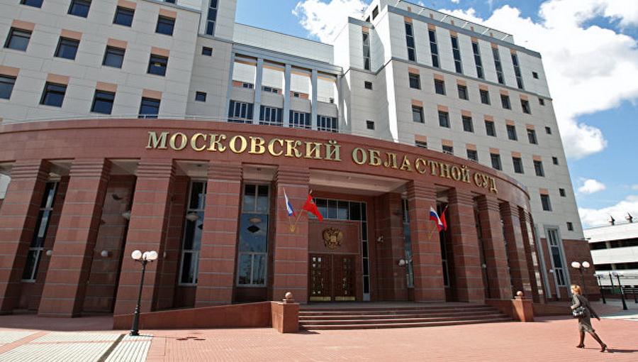 В Московском областном суде пятеро подсудимых забрали оружие у конвоя, есть убитые и раненые
