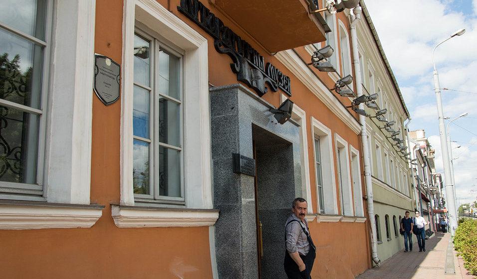 «Директора дома-музея Мицкевича можно было давно уволить по статье» — другая сторона конфликта