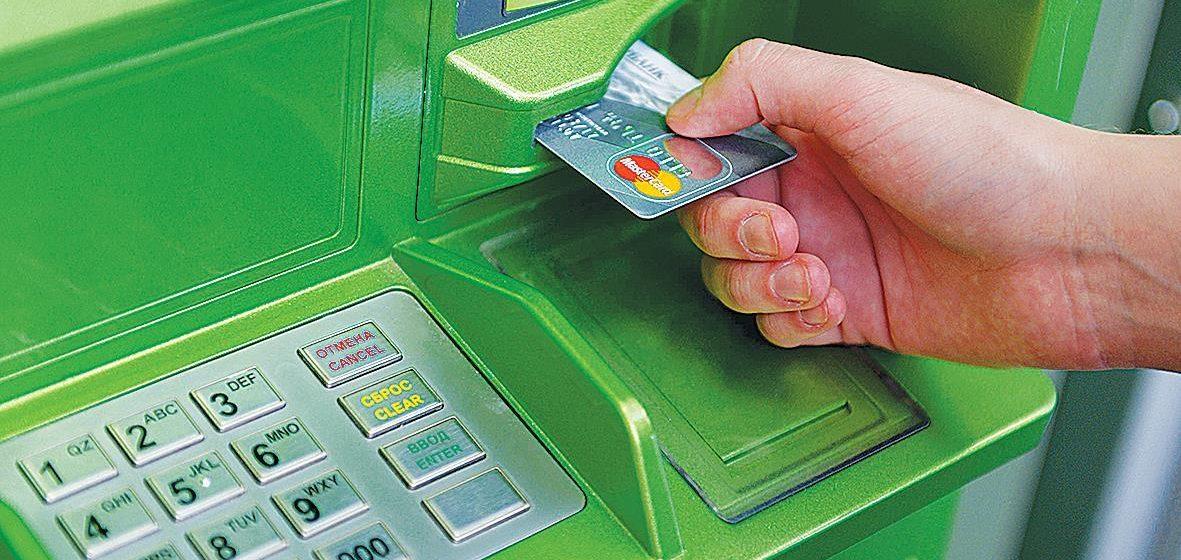 В Молодечно мужчина посчитал подарком судьбы найденную кредитную карту и снял с нее деньги