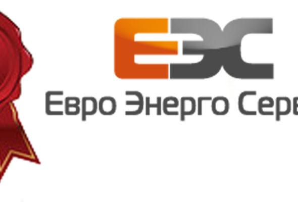 ЕвроЭнергоСервис: надежный партнер в вопросах поставки электротехнического оборудования