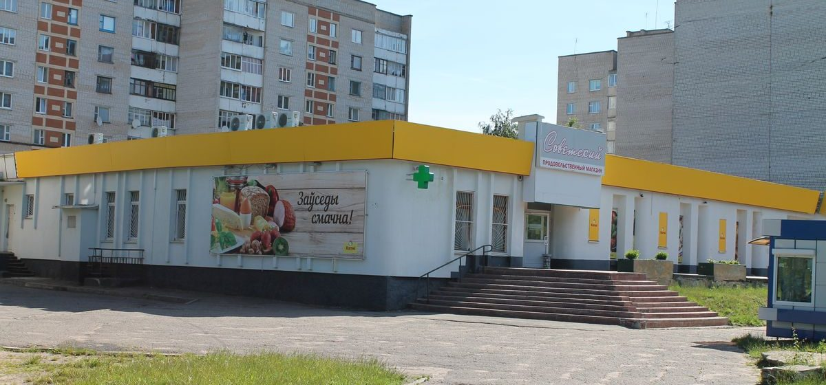 Барановичский стройтрест выставил на продажу несколько своих зданий