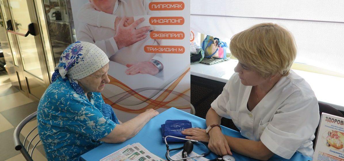 Барановичская аптека обратила внимание клиентов на необходимость беречь сердце