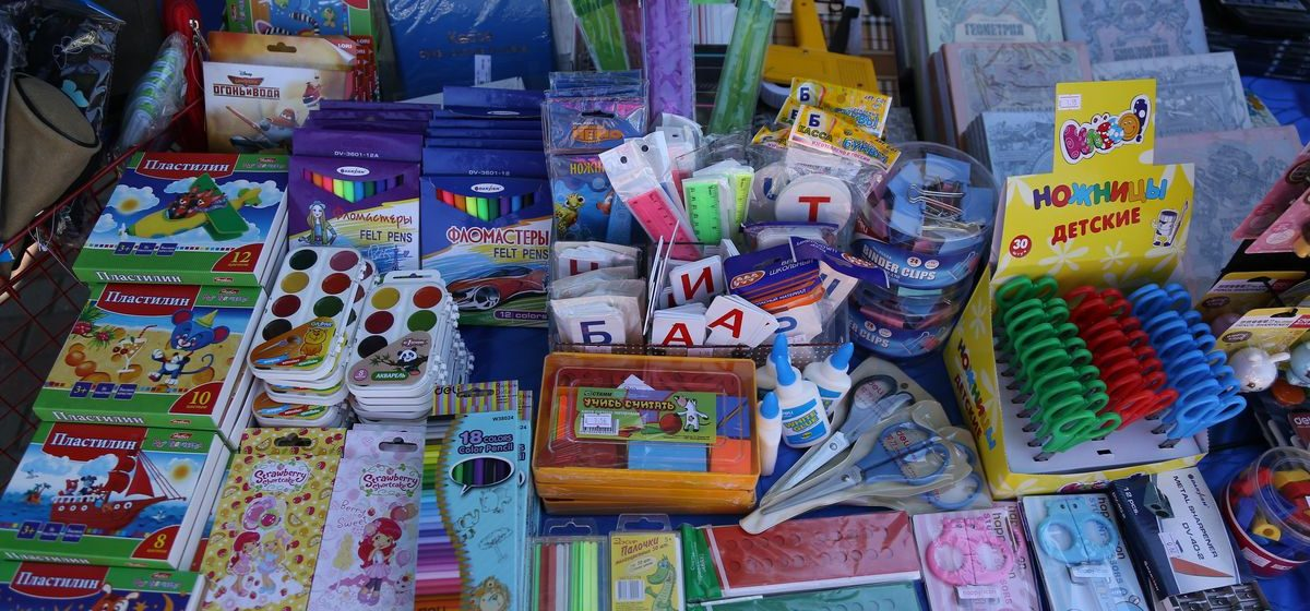 Сколько нужно денег, чтобы собрать ребенка в школу, подсчитали в МАРТ