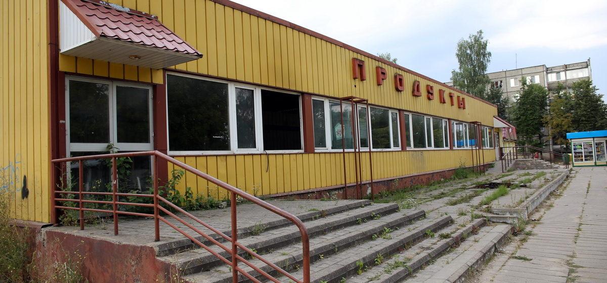 В Барановичах горел заброшенный магазин