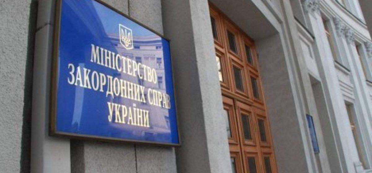 МИД Украины: Беларусь на словах ведет себя как партнер, а на самом деле действует совсем иначе