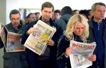 В Брестской области безработных мужчин в два раза больше, чем женщин
