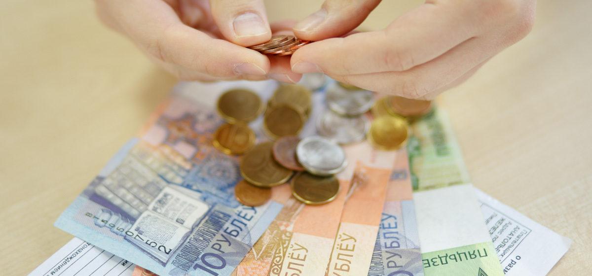 С 1 сентября в Беларуси подорожает «коммуналка»: что и как повысится в цене