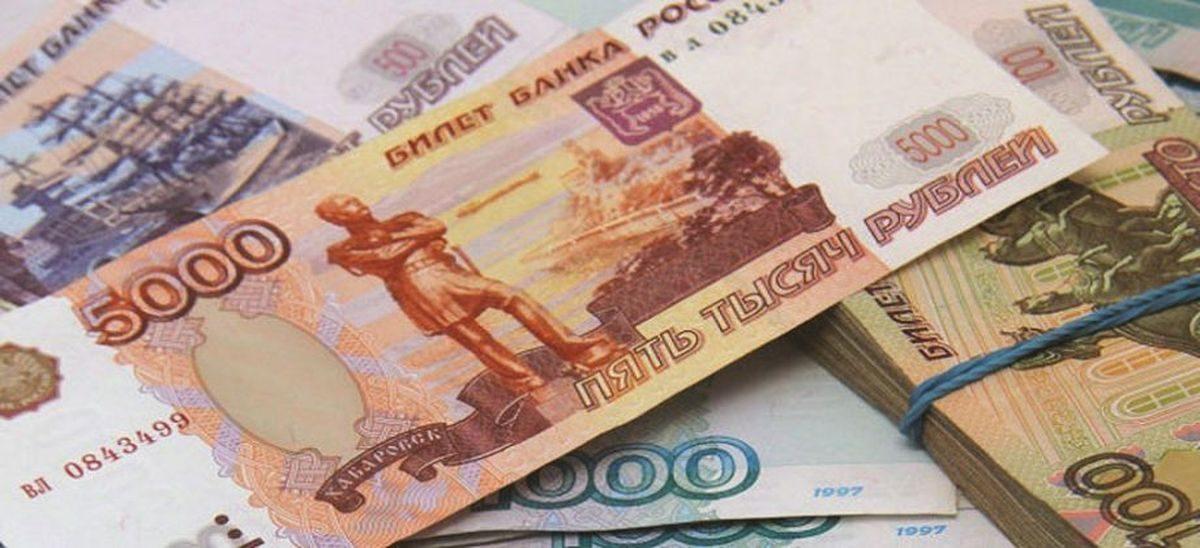 Житель Барановичей пытался обменять поддельные 5000 российских рублей