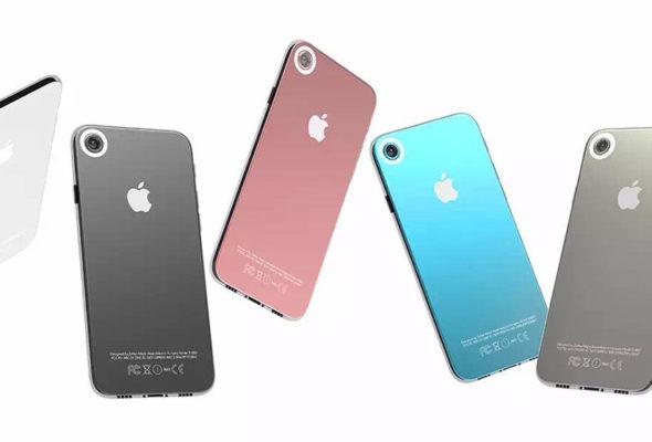 Apple не перестает удивлять. Но что выбрать?