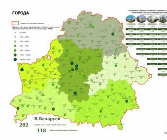 ТОП городов Беларуси с самой дорогой землей: в Пинске дороже, чем в Барановичах, в Ляховичах – чем в Ивацевичах и Слониме