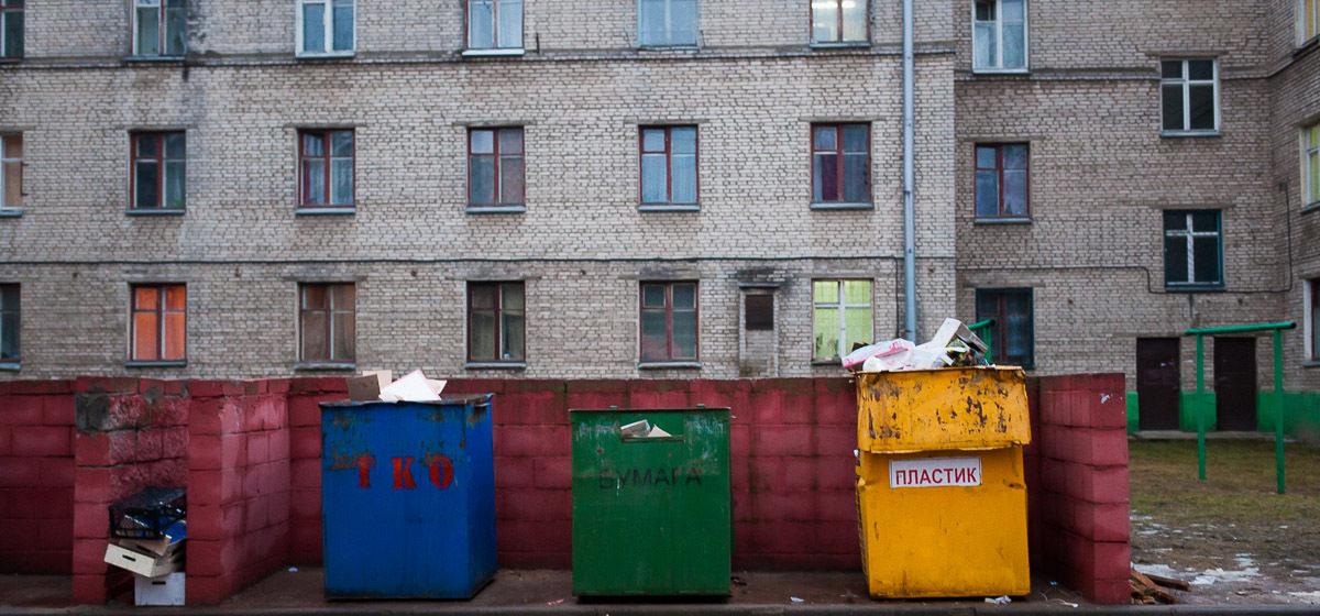 В ЖКХ предложили по-новому рассчитывать плату за вывоз мусора