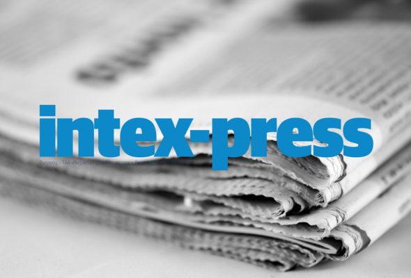 Читайте в свежем номере: Жителям Барановичей, уплатившим налог на тунеядство, стали возвращать деньги