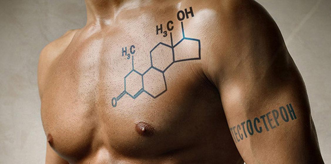 Восемь симптомов низкого уровня тестостерона у мужчин