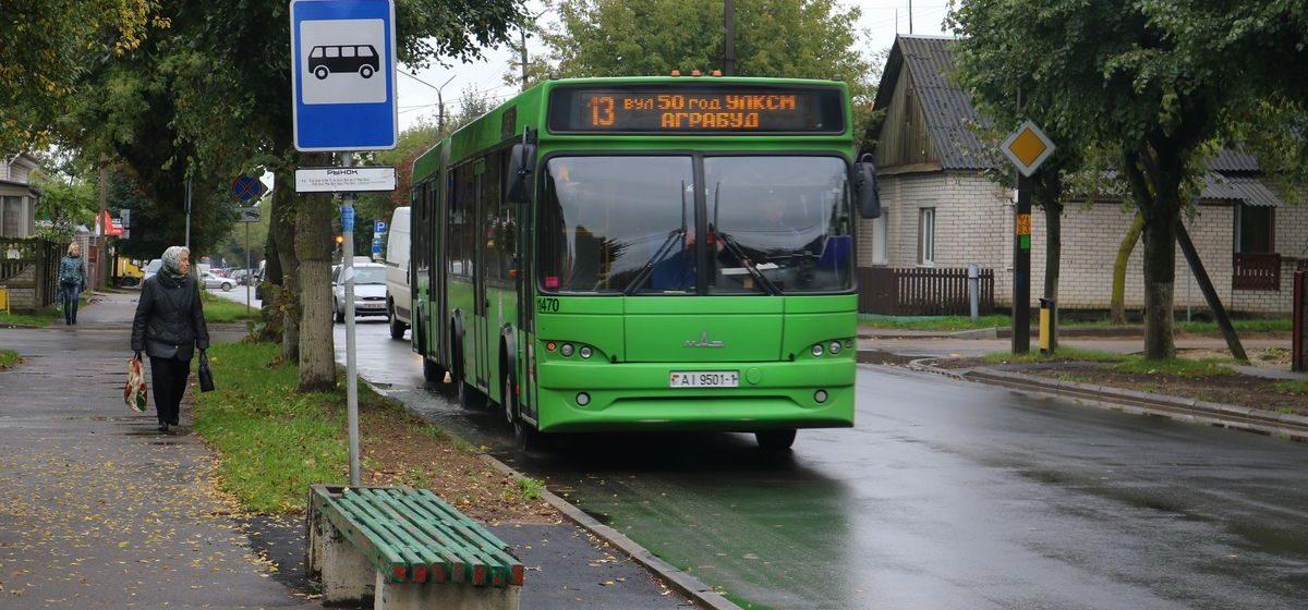 Из-за ремонтных работ у Центрального рынка автобусы №13 будут ездить в объезд