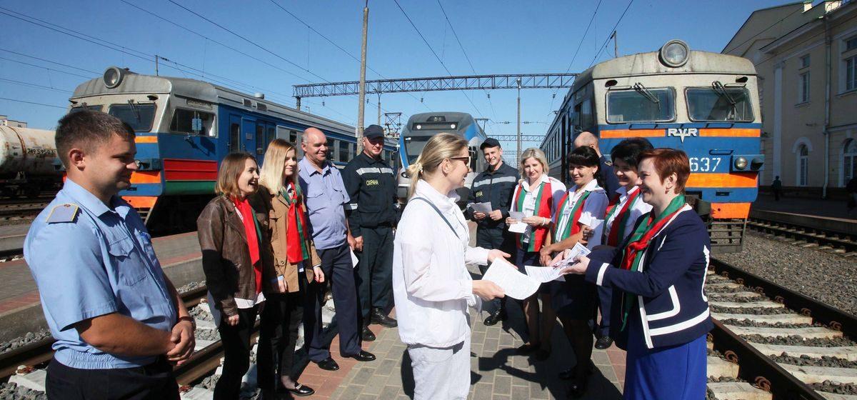 На железной дороге в Барановичах проходит акция «Дети и безопасность»