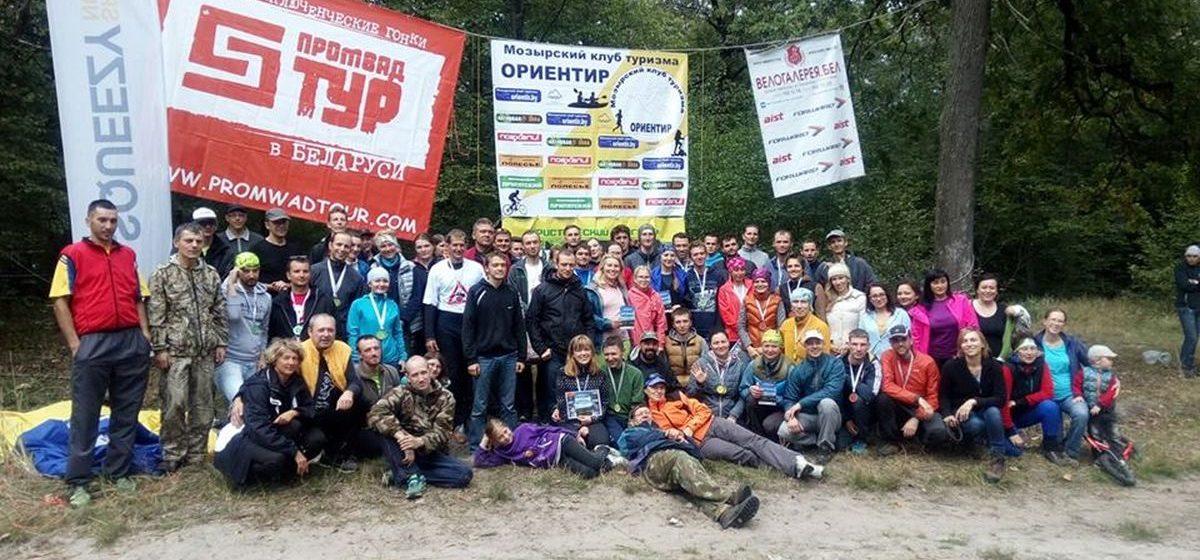 Две барановичские команды заняли второе место на любительских соревнованиях по приключенческой гонке «Полесье-2017»