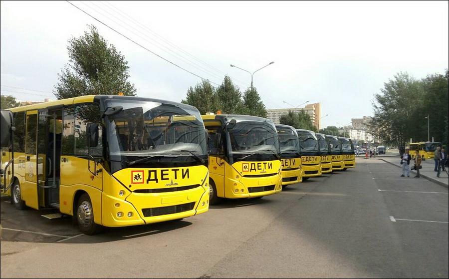 МАЗ собрал 266 сверхпроходимых школьных автобусов для села