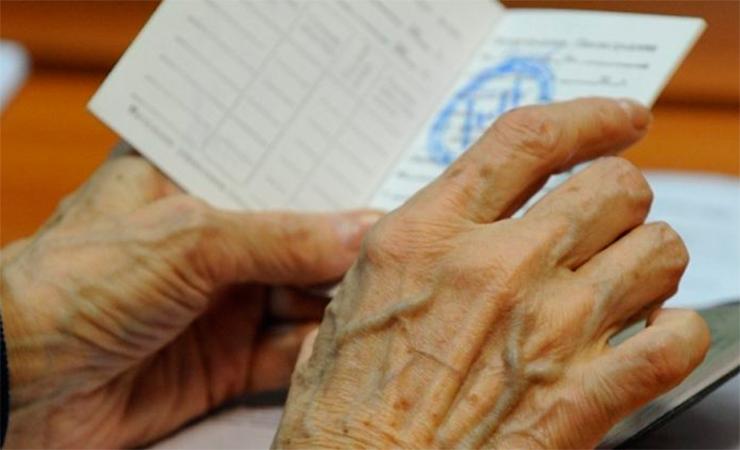 Крик души пенсионера: «Зачем было работать на государство 30 — 40 лет, если пенсия, словно ты всю жизнь тунеядила?»