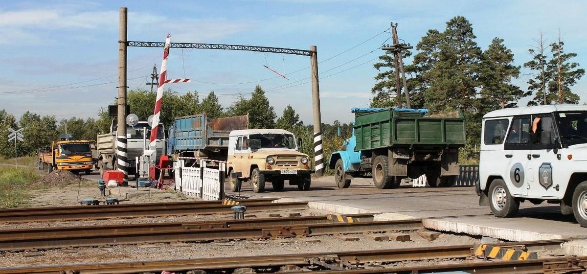 С 12 по 16 сентября ГАИ усилит контроль за соблюдением правил проезда железной дороги