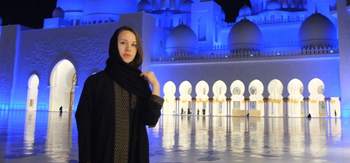 Как жительница Барановичей учится в вузе ОАЭ: «Некоторые студенты буквально живут в библиотеках»