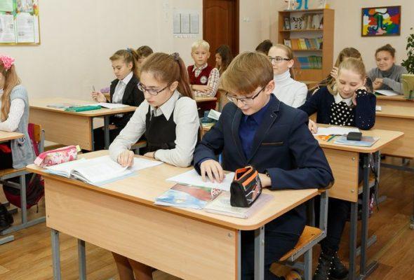 Почему уроки в барановичских школах начинаются в разное время