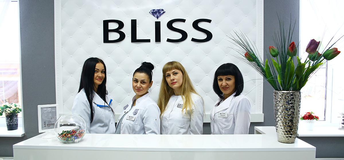 В Барановичах открылся новый косметический салон класса люкс*