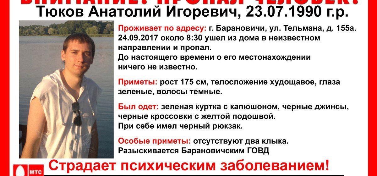 Парень, пропавший в воскресенье в Барановичах, сам вернулся домой