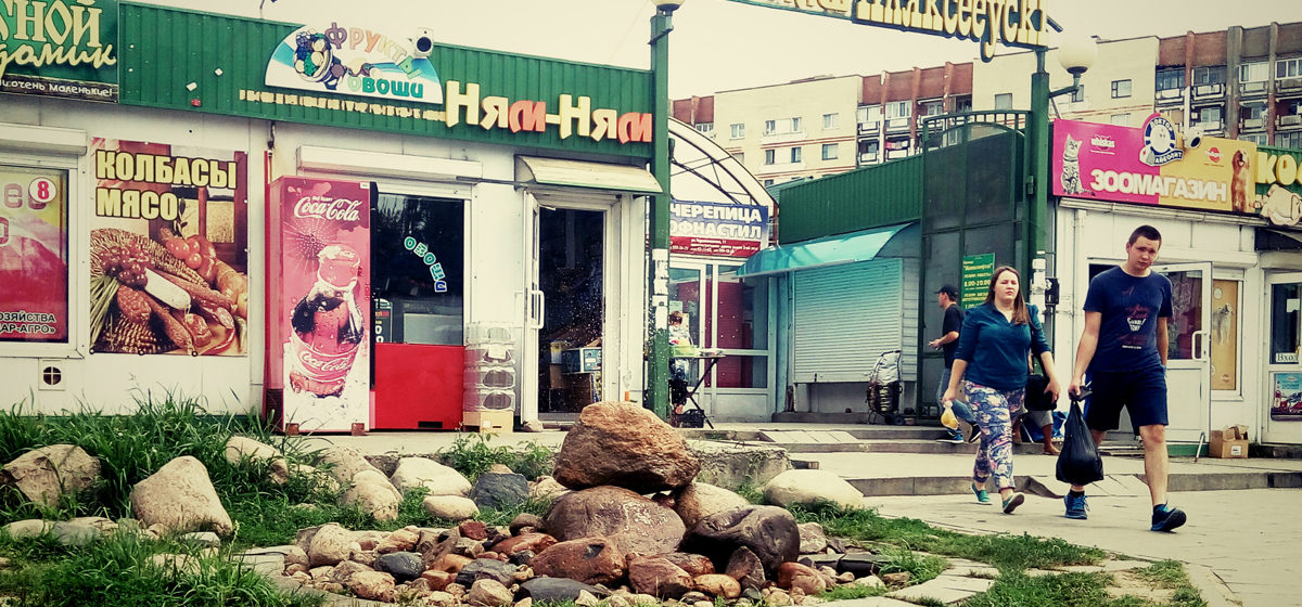 В Барановичах продавец  напала на покупательницу