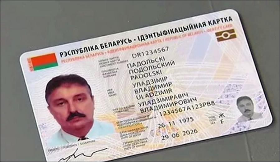В Беларуси биометрические паспорта и ID-карты начнут выдавать 1 января 2019 года