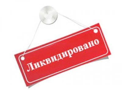 В Барановичах планируют ликвидировать завод санэлектрозаготовок