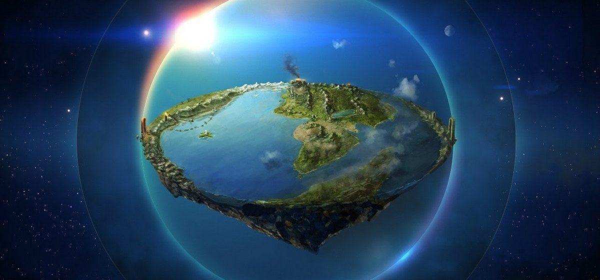 По СТВ покажут программу, в которой «докажут», что Земля плоская