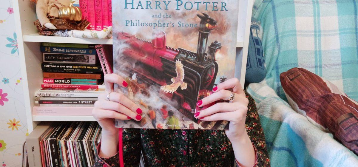 Первое издание книги «Гарри Поттер и философский камень» продали на аукционе в США за $81 тысячу