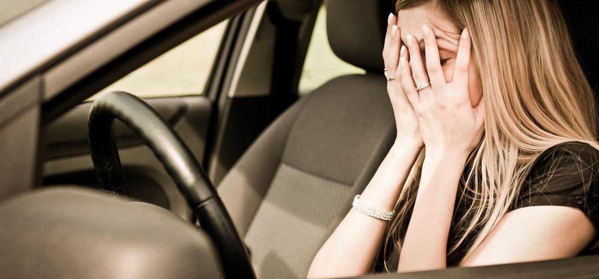 Как побороть страх водить автомобиль