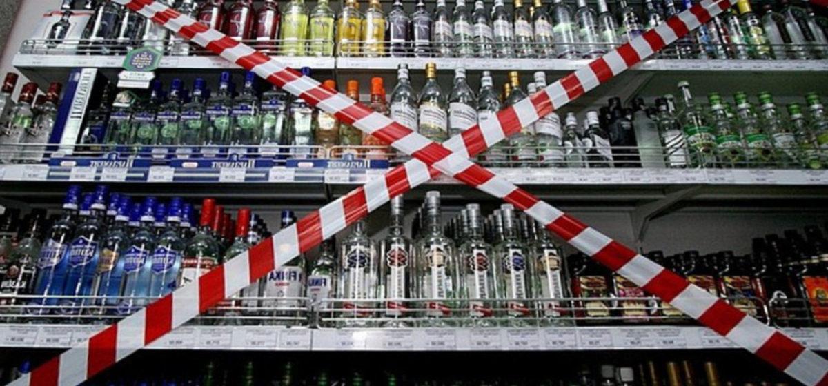 Как борются с алкоголем в соседних c Беларусью странах