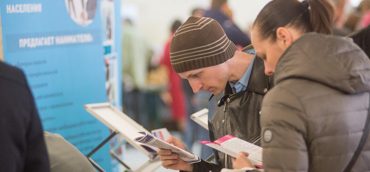 В Беларуси пятый месяц подряд становится меньше безработных