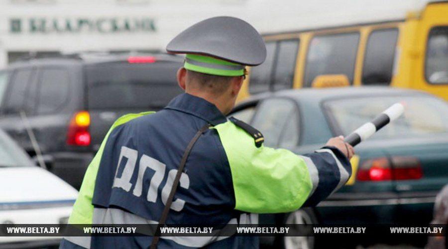 Госавтоинспекция Беларуси планирует как можно быстрее уйти от бумажных протоколов