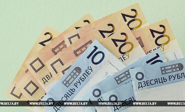 В Беларуси с 1 ноября вырастут трудовые пенсии