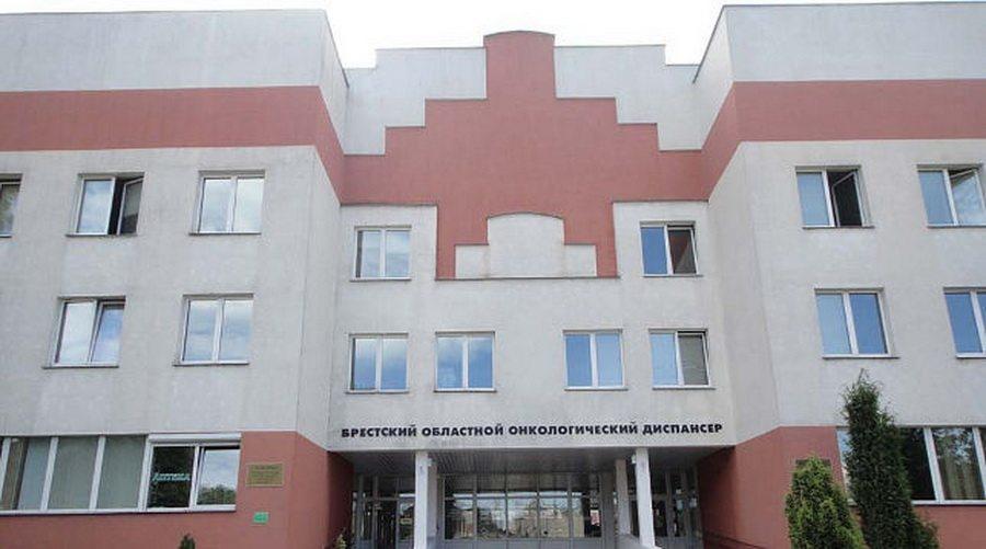 Из окна четвертого этажа Брестского областного онкодиспансера выпала санитарка