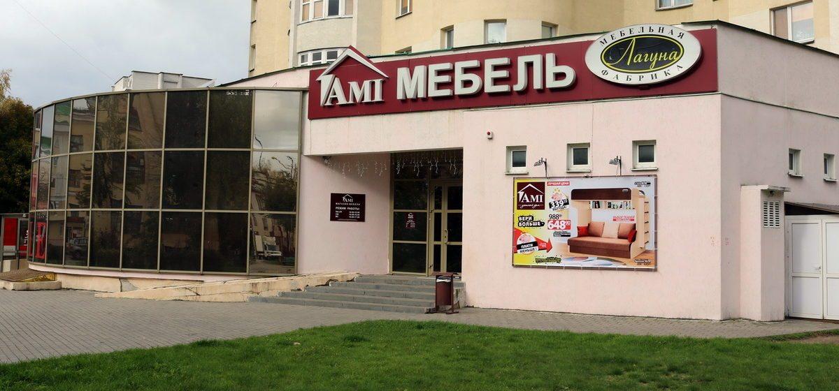 Мебельная фабрика «Лагуна» намерена купить очередную долю в ОАО «Слуцкая мебельная фабрика»