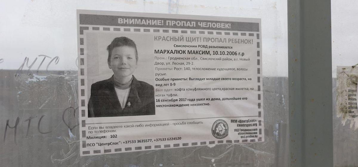 «Волонтеров больше не привлекаем»: кто и где продолжает поиски мальчика, пропавшего в Беловежской пуще