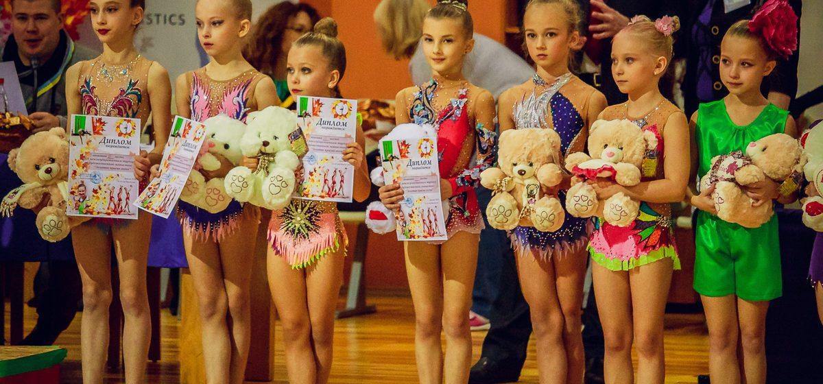 В Барановичах состоялся Международный турнир «Золотые краски осени»