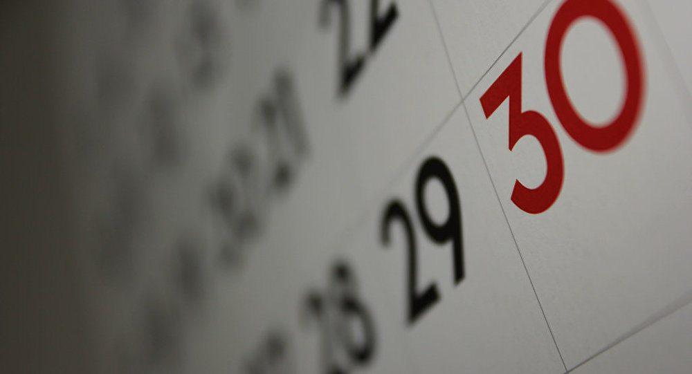 В Минтруда разработали график переноса рабочих дней в 2018 году