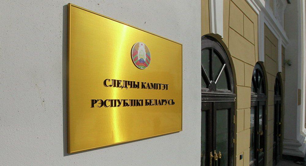 Следственный комитет закрыл уголовное дело о солдате, которого нашли 31 марта повешенным в Печах