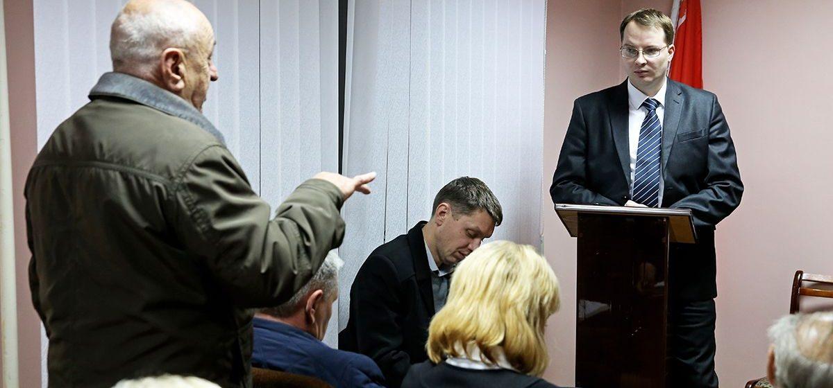 «Не поможет – до президента дойдем!» Как прошла встреча жителей Южного микрорайона с властями города Барановичи