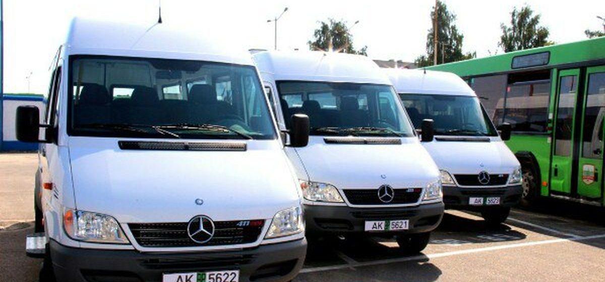 Повысится ли стоимость проезда в барановичских маршрутках